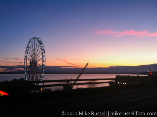 Day 217: Sunset Wheel